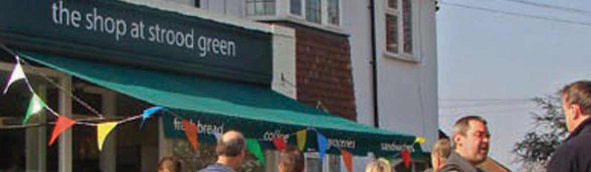 strood-green